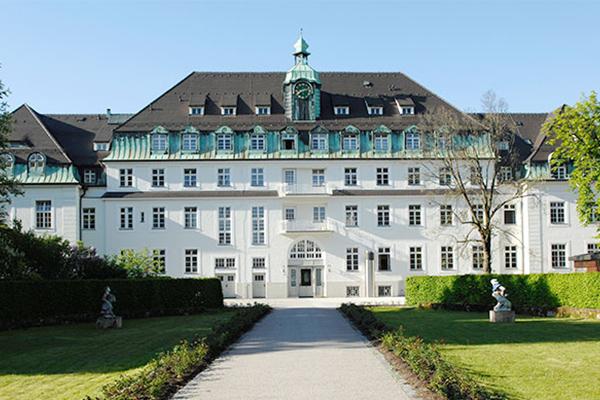Академическая больница «Третий орден»: лечение в Германии